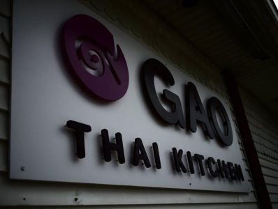 Gao Thai Kitchen • Ramsey