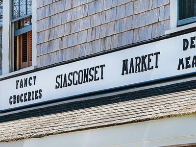 Sconset Market • Nantucket